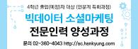 한국경제신문 2020년 청년취업아카데미 연수생 모집
