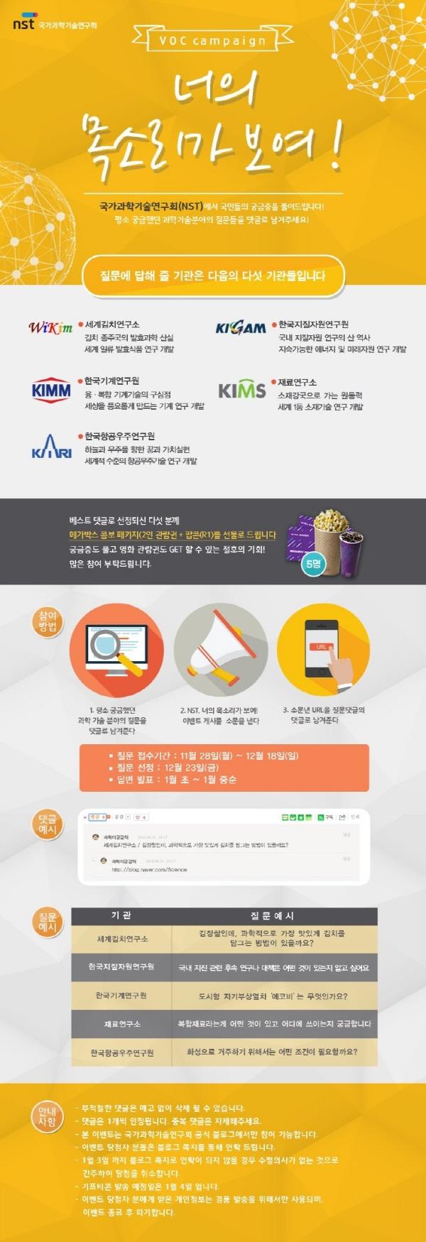 allcon-poster.jpg
