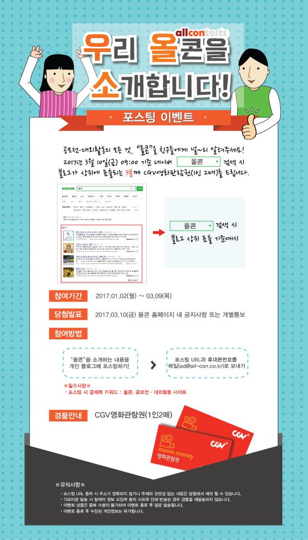 allcon_poster.jpg
