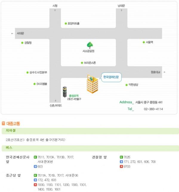 한국경제신문사약도.jpg