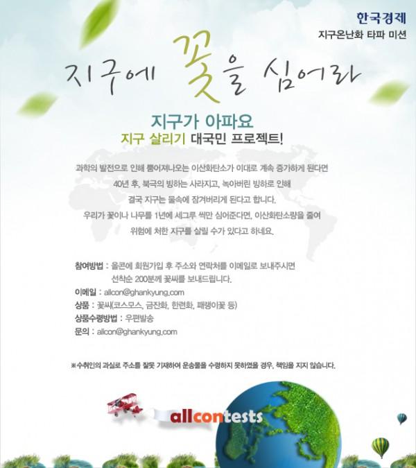 allcon_event.gif